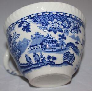Beautiful cup with design vintage ___ Tasse antique *~*~*~*~!! West Island Greater Montréal image 6