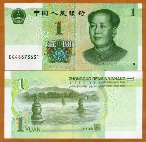 China, 1 Yuan, 2019, P-New, UNC > Mao Tse-tung, Improved Security