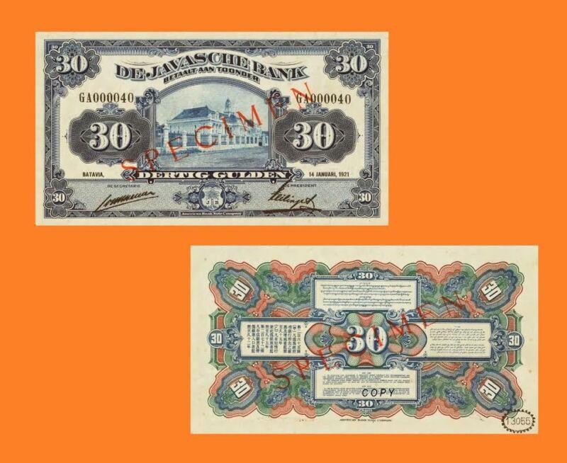 Netherlands Indies 30 Gulden 1921. De Javasche Bank UNC - Reproductions
