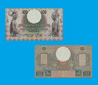 Netherlands Indies 100 Gulden 1938. Javanese Dancers UNC - Reproductions