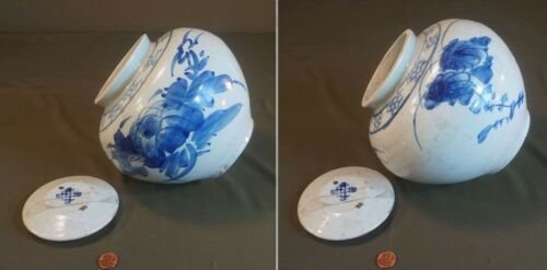 Very Fine Korean Joseon Dynasty Blue & White Jar with a Lid