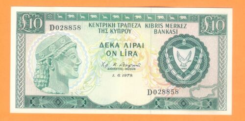 10 CYPRUS POUNDS 1979 -  UNCirculated.