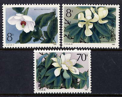 CHINA PRC Sc#2045-7 1986 T111 Magnolia Liliflora MLH