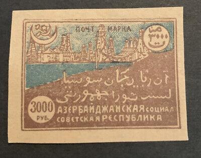1921 Azerbaijan Imperf 3000r Brown Blue MLH Stamp