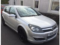 2005 VAUXHALL ASTRA SRI+ SILVER EXT PACK, BARGAIN, 2 OWNER CAR, MAY SWAP