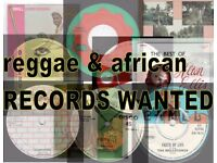 Reggae & African records WANTED