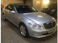2008 Mercedes S Class S320 CDI Silver with Black Leather, Excellent Condition