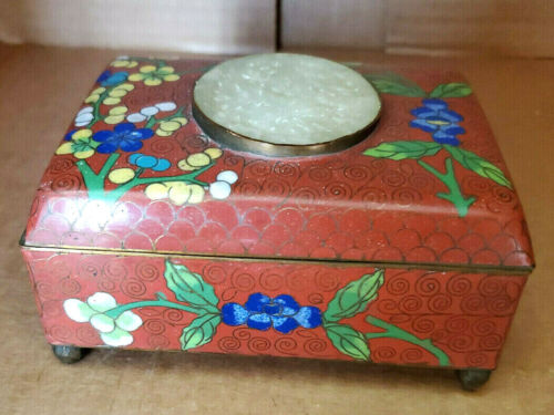 Antique Chinese Cloisonne box With White Jade Insert.