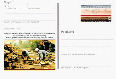 Postkarte ICE 1991 Bundesrepublik Postfrisch aus Nachlass