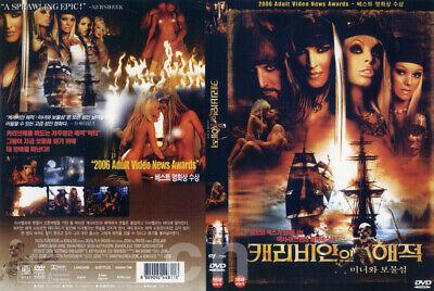 Pirates (2005) - Joone, Jesse Jane, Carmen Luva  DVD NEW