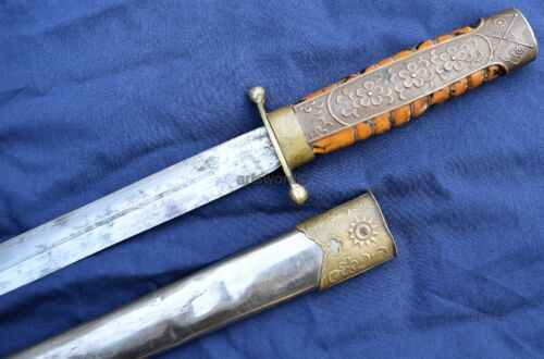WWII CHINESE NATIONALIST ARMY CROSSED FLAGS HANDLE DAGGER & SCABBARD