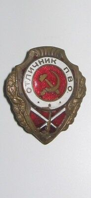 USSR/RUSSIA WWII EXCELLENT AIR DEFENSE   BADGE - FREE SHIPPING  (FM 239)