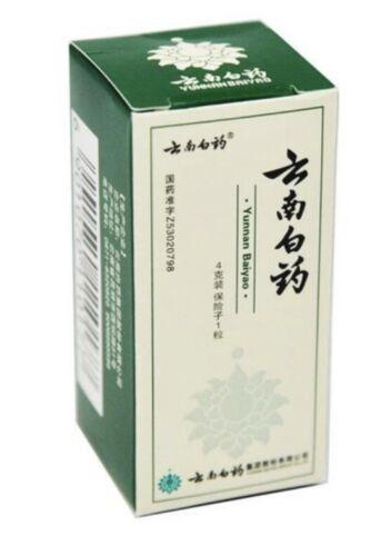 6 Bottles Authentic Yunnan YNBY Baiyao Powder (4 Grams)