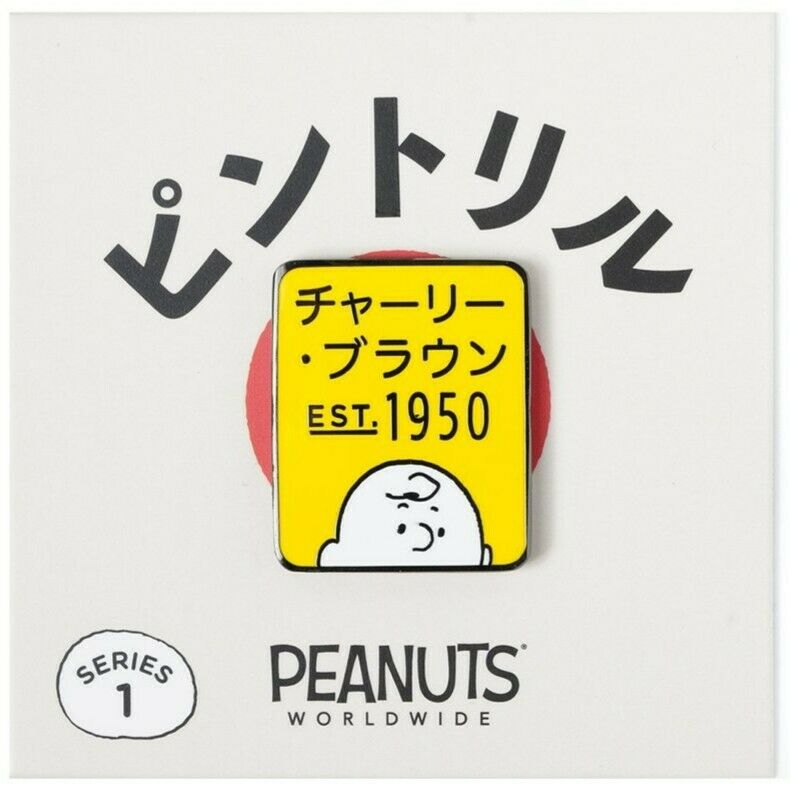 PINTRILL x PEANUTS WORLDWIDE - Charlie Brown JapaneseSign Pin *EXCLUSIVE* NEW