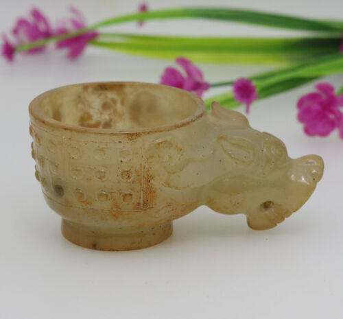 Chinese hand carved jade wine cup with cloud-shaped beast head handles D376