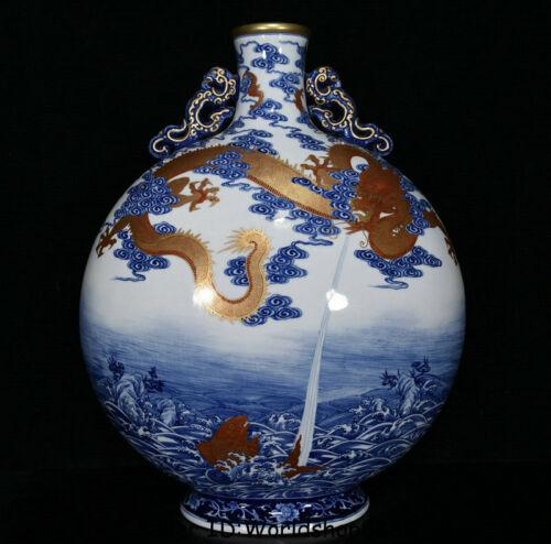"""19.2"""" Qianlong Marked China Blue White Porcelain Dragon Fish Flat Bottle Vase"""