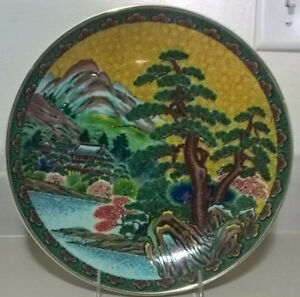 Vintage Japanese Porcelain Decorative Scenic Plate w/Bonsai Tree