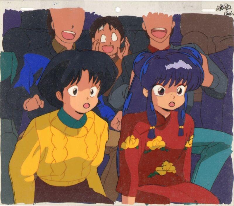 Anime Cel Ranma 1/2 #178