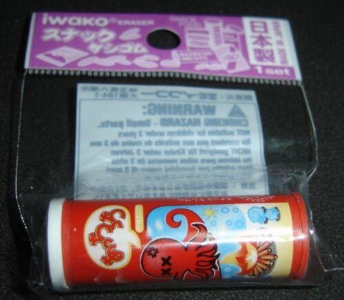 Snack Food Potato Sticks Red Official Authentic iwako Japanese Novelty Eraser