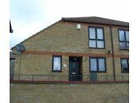 One Bed terrace - Walnut Tree, Milton Keynes House To Let