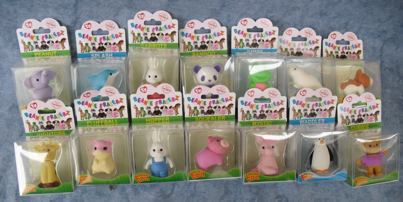 TY Iwako Beanie Puzzle Eraser Collectible Cupcake Made in Japan