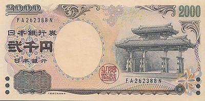 Japan banknote 2000 yen (2000) Commemorative B364 P-103   UNC