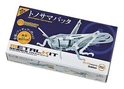 Gakken METALKIT Series Grasshopper Metal Figure Kit Best Buy Gift from Japan New