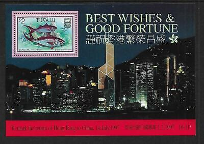1997 Hong Kong Back to China Mini Sheet Complete MUH/MNH as issued
