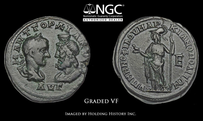 MOESIA, Marcianopolis. Gordian III, AD 238-244, 5 Assaria, NGC VF