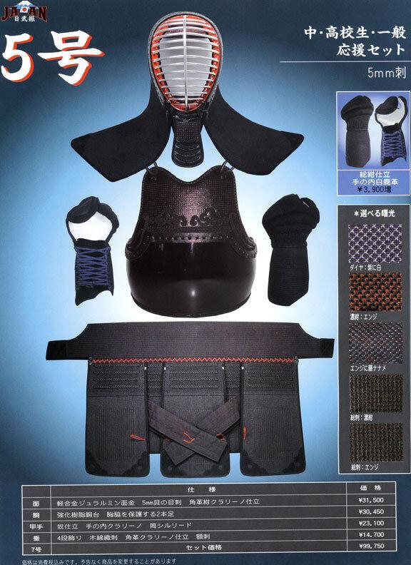 Japanese 5mm Kendo Armor Beginner Bogu Set Men Do Kote Tare Imported from Japan