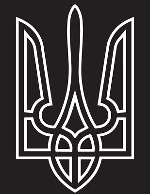 Ukranian Coat of Arms Vinyl Decal Sticker for Car Truck Window Tryzub Ukraine ()