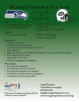 Voyage Football à New York (Seahawks contre Jets)