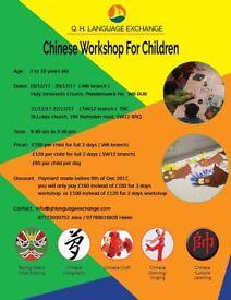 Mandarin Chinese winter workshop for children