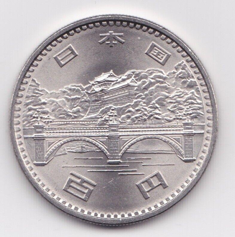 Unc 1976 Japan 100 Yen Coin Ch