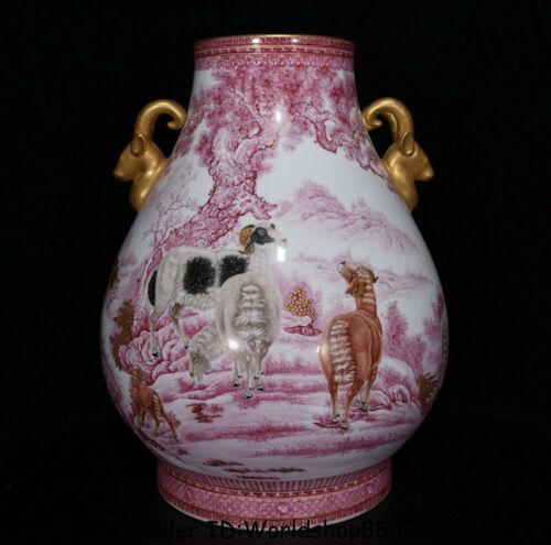 """16.8"""" Qianlong Marked Old Dynasty carminum Red Porcelain Sheep Goat Bottle Vase"""
