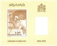 Marruecos 1977 Carta Postal 2º Aniversario Marcha Verde -  - ebay.es