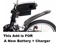 Tesco Hopper Shopper SE City Rigid Urban Cyclamatic NEW Replacement Battery