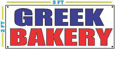 Greek Bakery Banner Sign New 2x5
