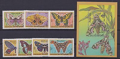YEMEN REPUBLIC (Combined) - 1990 Moths & Butterflies - Scott 541-47 + 558