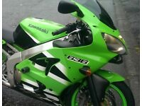 Perfect Kawasaki ZX6R 636 A1P 2003