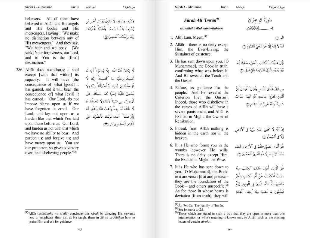 Details about The Qur'an - Saheeh International (medium w/ zipper)