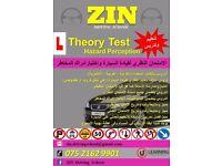 ZIN Driving School