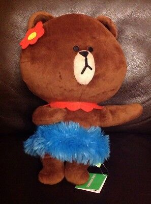 LINE FRIENDS - Brown in hula outfit ~ 35 CM /14 IN large plush doll stuffed bear