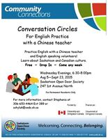 Conversation Circles - English practice with a Chinese teacher