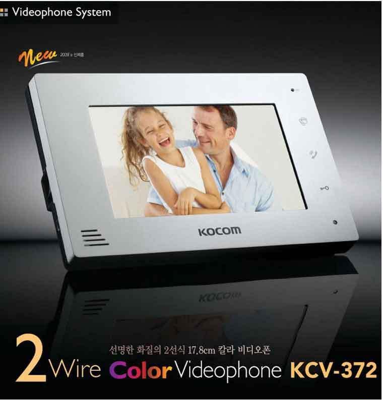 KOCOM KCV-372W Color Video InterPhone + Door Camera Security DoorBell Intercom