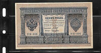 RUSSIA #1d 1898 VG CIRC RUBLE OLD ANTIQUE  BANKNOTE PAPER MONEY NOTE BILL