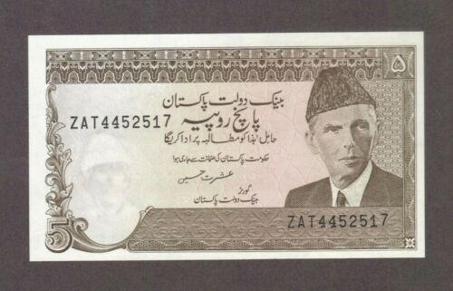 1976 5 RUPEES PAKISTAN CURRENCY UNC BANKNOTE NOTE MONEY BANK BILL CASH PAKISTANI