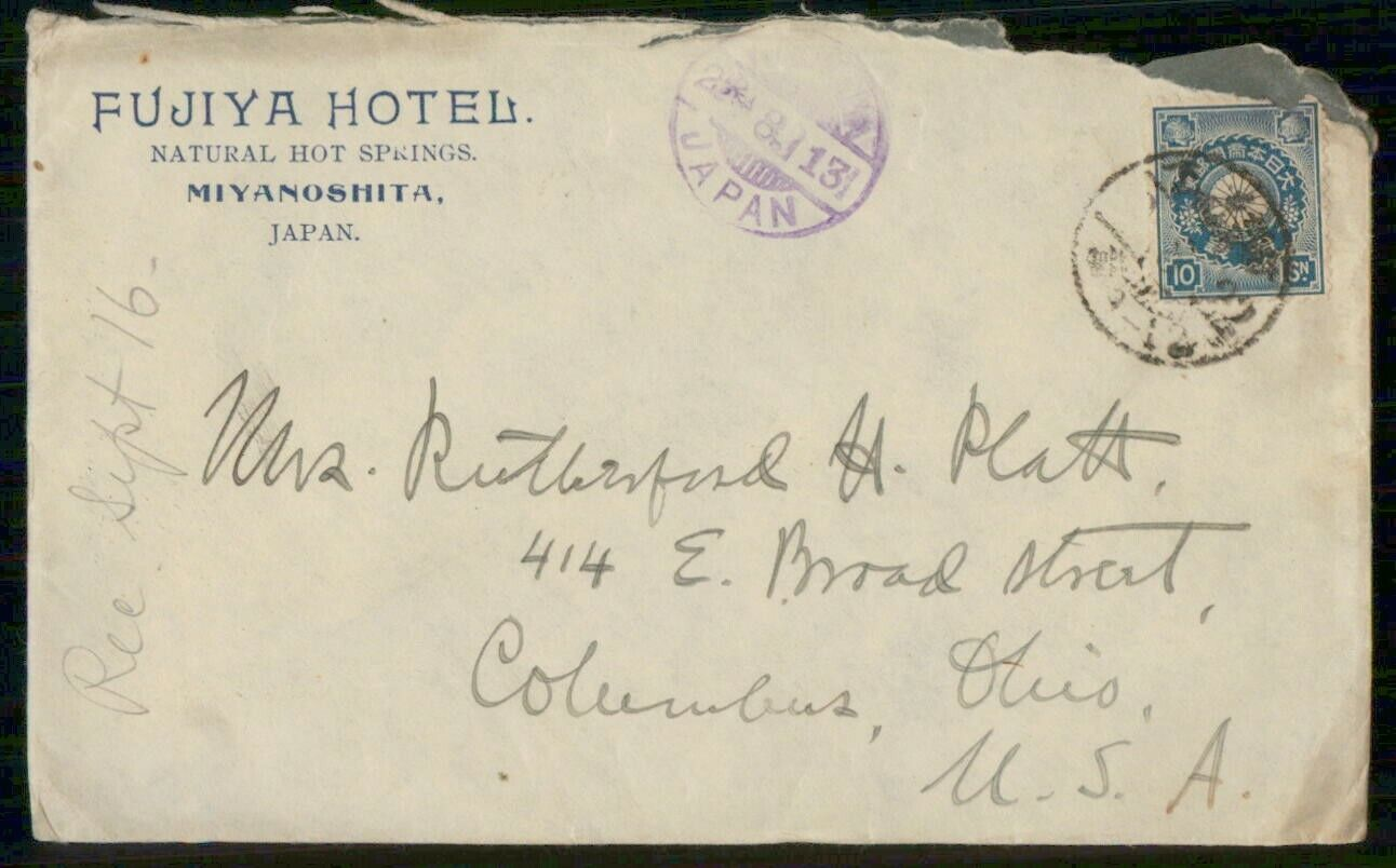 Mayfairstamps Japan 1913 Fujiya Hotel Advertising Cover To USA Wwh30165 - $1.54