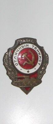 USSR/RUSSIA WWII EXCELLENT  TANKER  BADGE - FREE SHIPPING  (FM 240)