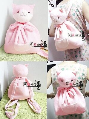 Dangan Ronpa Super Danganronpa 2 Chiaki Nanami Cute Pink Cat Doll Backpack Bag